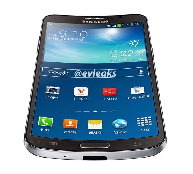 Smartfon Samsunga z zakrzywionym ekranem