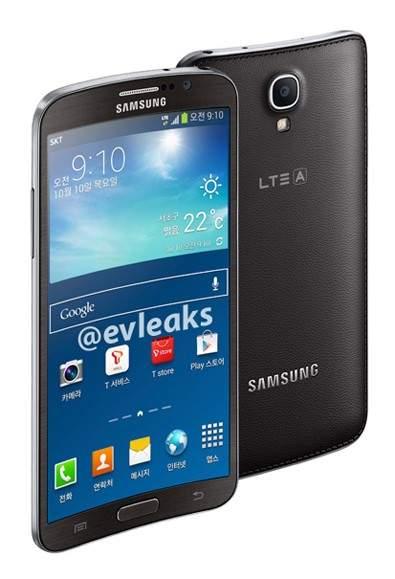 Smartfon Samsunga z zakrzywionym ekranem ekranem