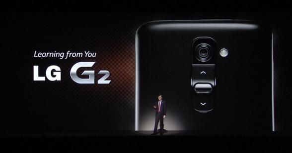 LG G2 Pro oraz LG G3 mają mieć ekrany o rozdzielczości 2K