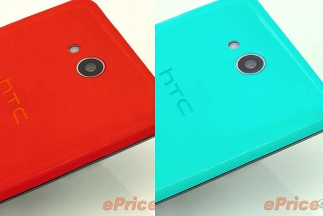 HTC zapowiada osiem rdzeni procesora w budżetowym smartfonie