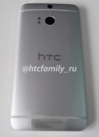 Następca HTC One na pierwszym zdjęciu. Smartfon będzie miał podwójny obiektyw?