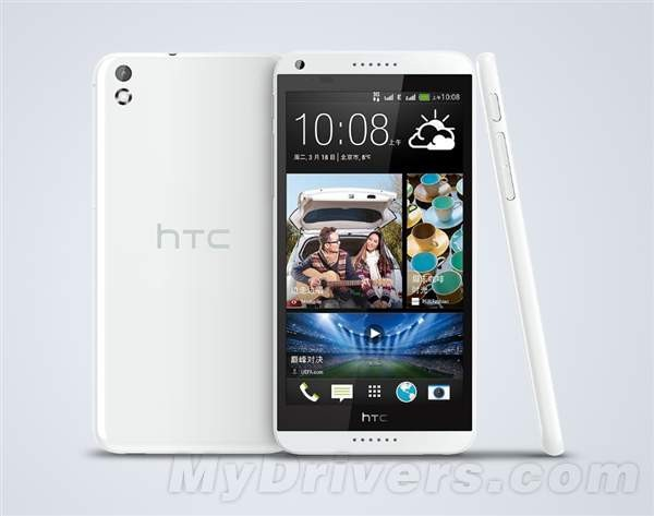 HTC wyda kolejny phablet. Nowy Desire 8 będzie urządzeniem ze średniej półki