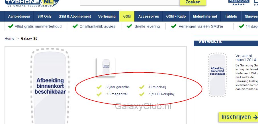 Galaxy S5 w sklepie holenderskiego sklepu