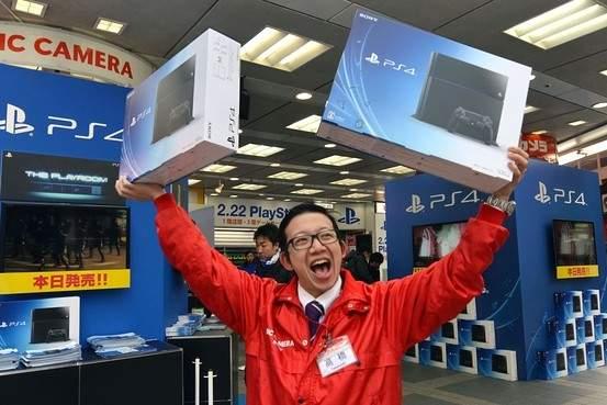 Szczęśliwy posiadacz PS4