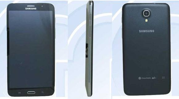 Samsung Galaxy Mega 7.0 - największy smartfon na świecie