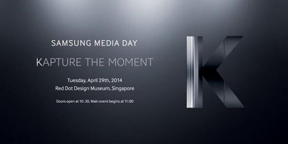 Zaproszenie Samsunga na premierę smartfona Galaxy K (Galaxy S5 Zoom)