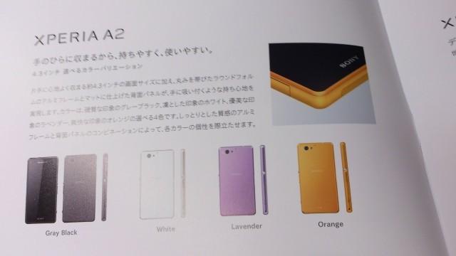Sony Xperia Z2 Compact pojawia się na horyzoncie pod nazwą kodową Xperia A2