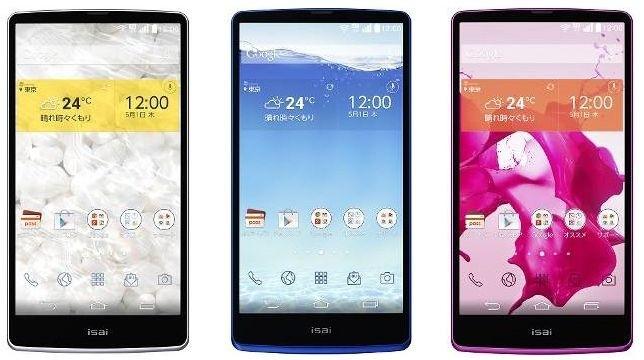 """Isai FL, czyli """"japoński LG G3"""" oficjalnie: ekran QHD, cieniutka ramka..."""