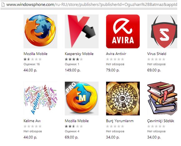 Więcej fałszywych antywirusów w Google Play i Windows Store