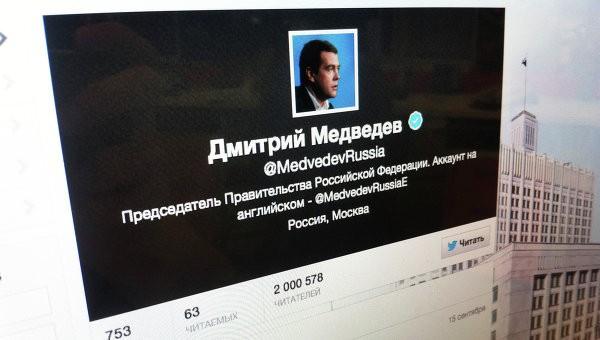 Konto premiera Rosji na Twitterze zhakowane