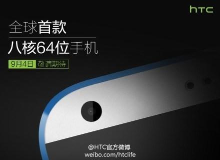 HTC Desire 820, czyli smartfon z 64-bitowym, ośmiordzeniowym procesorem