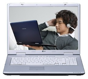Nowe notebooki LG