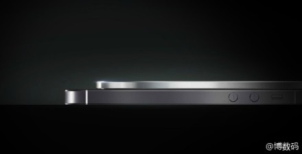 """Widoczny na zdjęciu """"grubas"""" to Apple iPhone 5S o grubości 7,6 mm."""