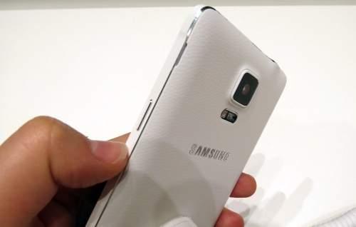 Galaxy Note 4 został otoczony metalową ramką
