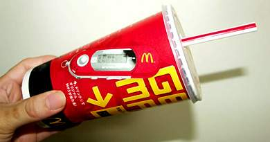 """""""Złośliwe"""" odtwarzacze McDonalda"""