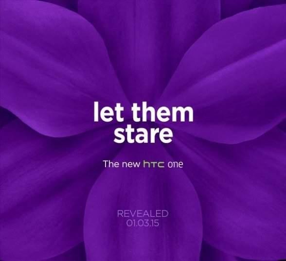 Zapowiedź premiery HTC One M9