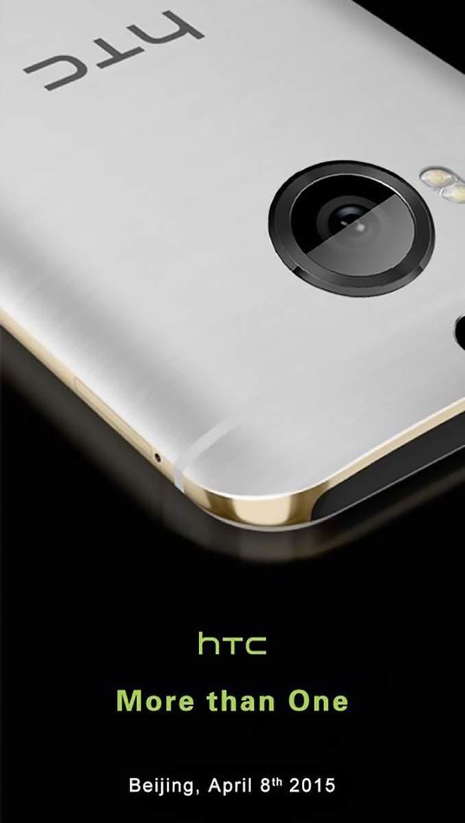 Zaproszenie na premierę HTC One M9 Plus