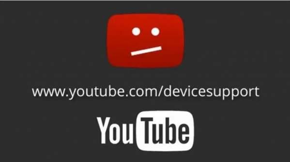 Komunikat o braku wsparcia dla urządzenia (foto: YouTube)