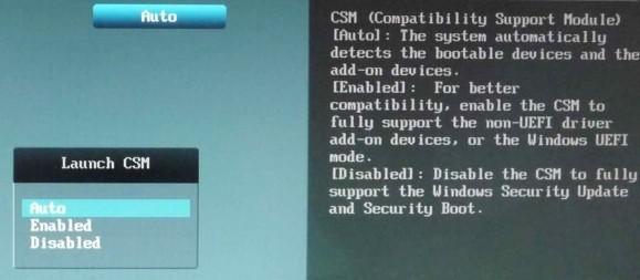 W menu konfiguracyjnym UEFI można sprawdzić, czy jest włączony tryb zgodności CSM.