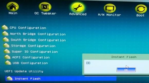Mając do dyspozycji specjalne narzędzia (tu: Asrock UEFI Setup Utility) i kieszonkową pamięć USB, można szybko i wygodnie zaktualizować oprogramowanie układowe płyty głównej.