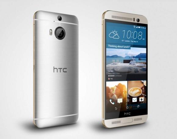 HTC One M9 Plus nieco różni się od podstawowej wersji HTC One M9