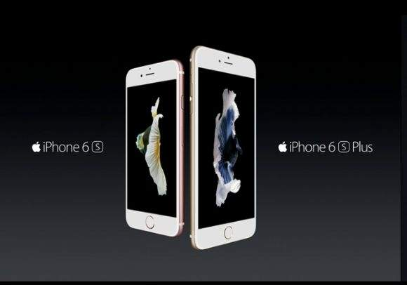Apple iPhone 6s i iPhone 6s Plus