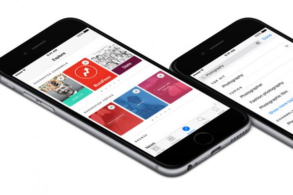 Z Apple News można skorzystać również w Polsce