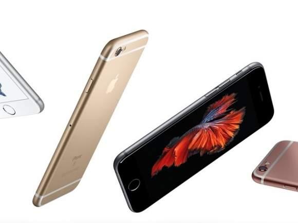 Następca tegorocznego iPhone'a może nie mieć gniazda minijack