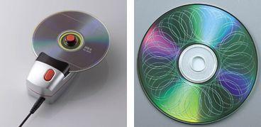 Niszczarka płyt - SCR-CD0001