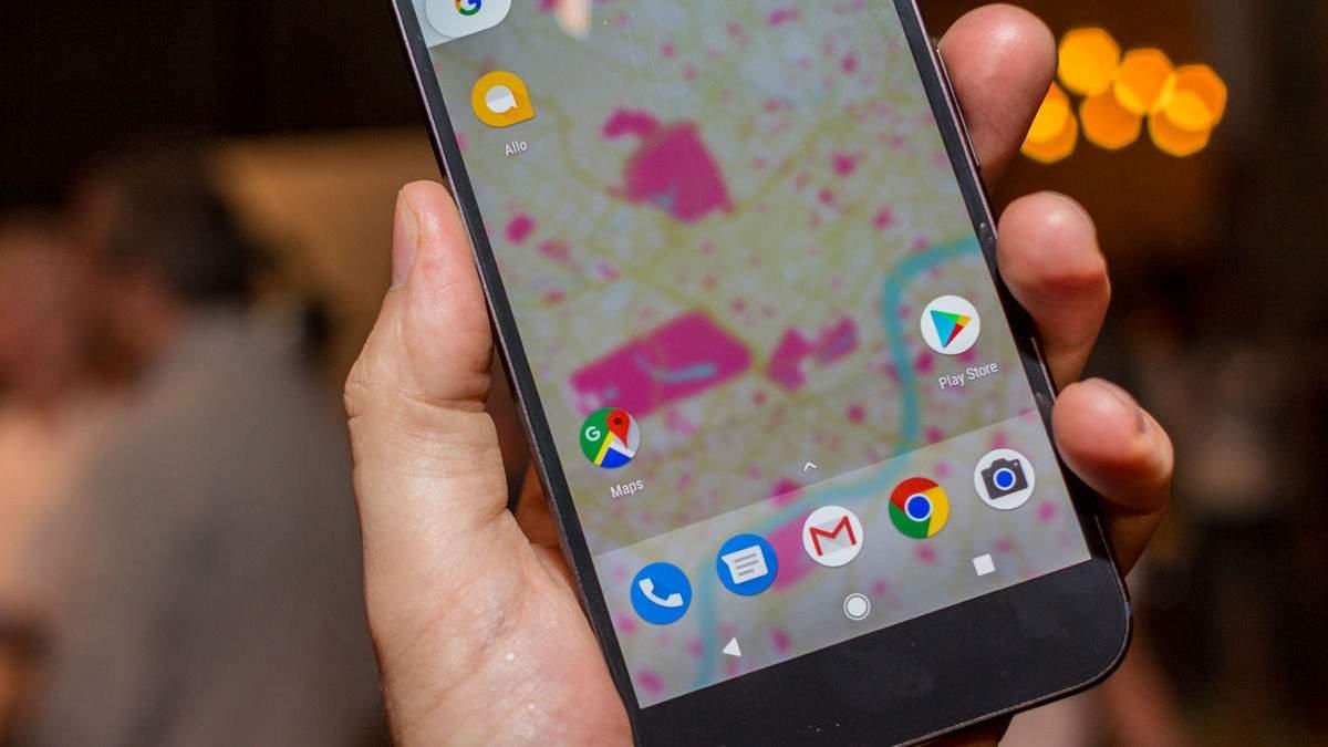 Android 7.1 Nougat na pokładzie Pixela XL