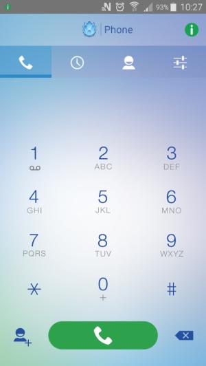 Bezpłatna aplikacja UPC Phone dla smartfonów umożliwia korzystanie z darmowych minut telefonu domowego do wykonywania rozmów na komórce. Możesz też odbierać telefon domowy, gdziekolwiek jesteś w zasięgu Wi-Fi lub pakietu danych.