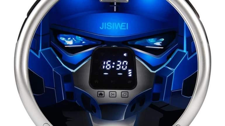 Jisiwei S+