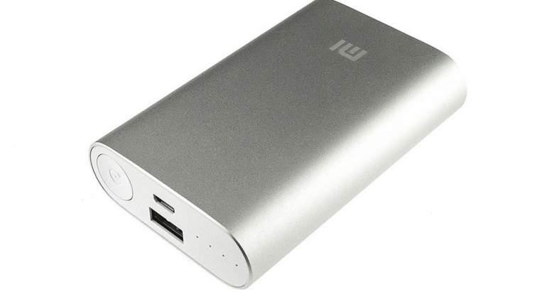 Xiaomi 10,000mAh Power Bank