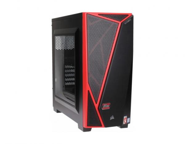 Komputer do gier. 5 konfiguracji od 3000 do 8000 zł