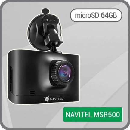 Navitel MSR 500