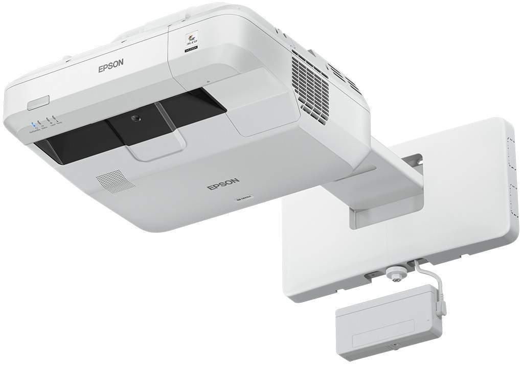 Epson EB-1470Ui to prawdopodobnie najdoskonalszy projektor interaktywny na rynku.