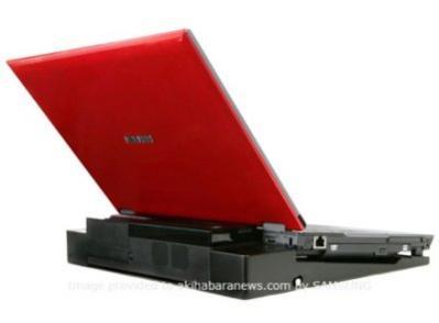 Ogniwo paliwowe Samsunga z notebookiem Q35 (źródło: Akihabaranews.com, Samsung)