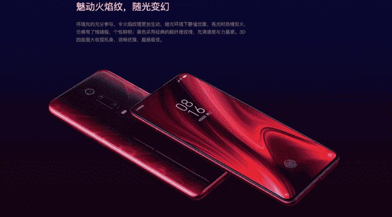 Premiera Redmi K20 Pro - taniego smartfona z procesorem Snapdragon 855