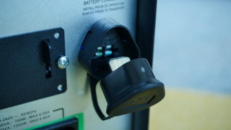 APC Smart UPS 1500