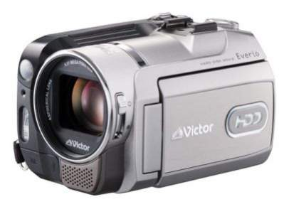 JVC Everio GZ-MG575