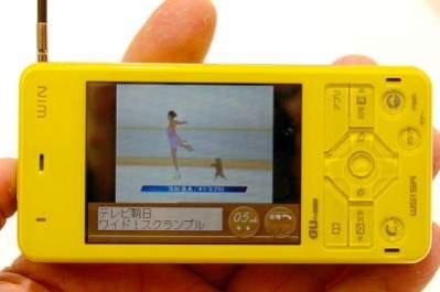 Sanyo W51SA (fot. Impress.co.jp)