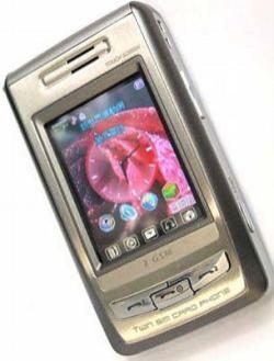 Pierwszy telefon na dwie karty SIM