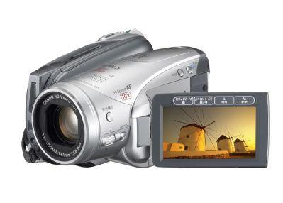 Canon: nowa kamera HD