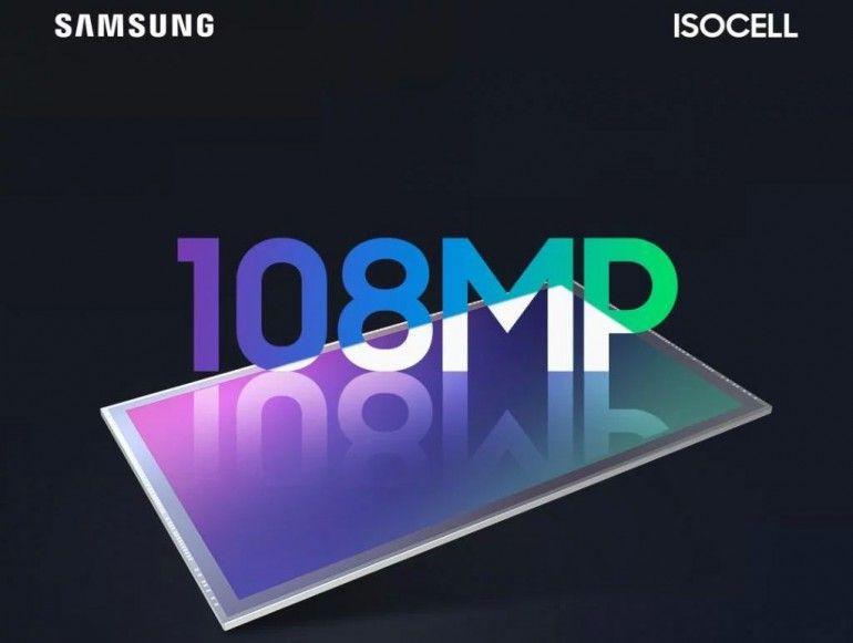 Samsung Galaxy S11 - kolejne szczegóły dotyczące aparatu