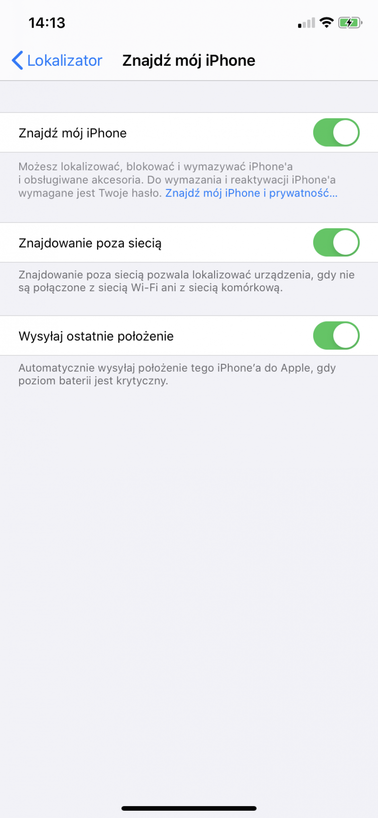 Как восстановить заводские настройки iPhone или iPad
