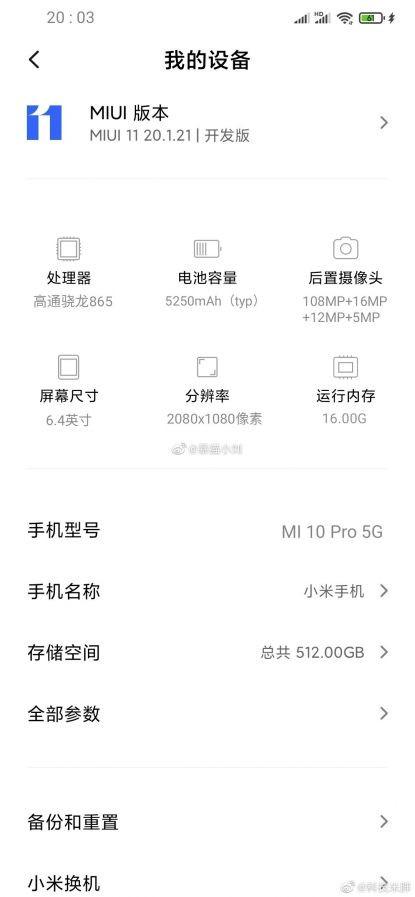 Xiaomi Mi 10 Pro - kolejny przeciek sugeruje 16 GB RAM
