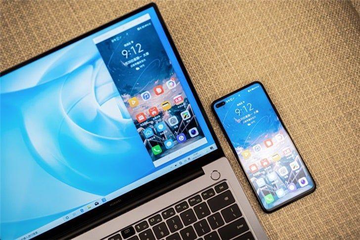 Huawei Matebook 13/14 2020 - specyfikacja i data premiery w sieci