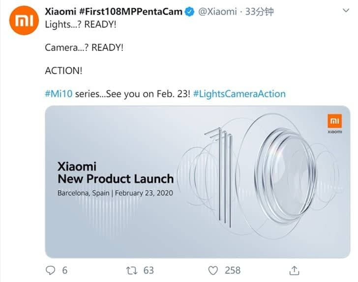 Xiaomi Mi 10 - premiera już 13 lutego