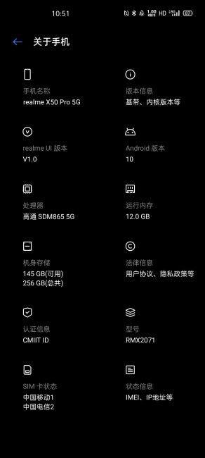 Realme X50 Pro 5G - pełna specyfikacja ujawniona