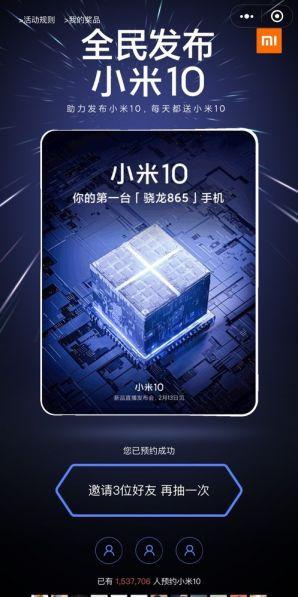 Xiaomi Mi 10 - w sklepie Xiaomi już ponad 1,5 mln rezerwacji